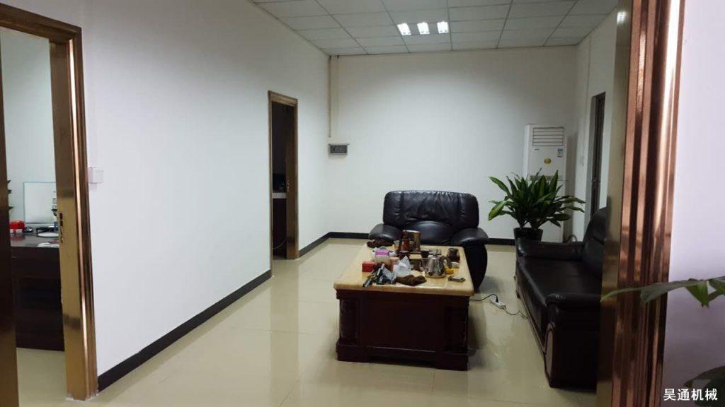 公司会客厅